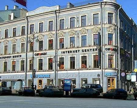 945_Nevsky_Central_Hotel_crewconnected